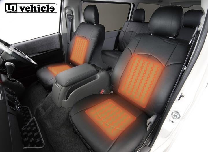 UIvehicle シートヒーター (2座席分) (送料:北海道/沖縄/離島は2000円税別)