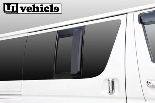 UIvehicle ベントルーバーバイザー 2P 【ハイエース 200系 (1~3型) 】 (送料:北海道/沖縄/離島は2000円税別)