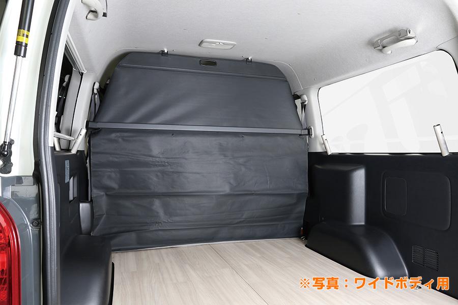 Uivehicle ロールスクリーン ハイエース 200系 ワイドボディ 2型~4型 送料:北海道3000円税別、離島/沖縄は要確認