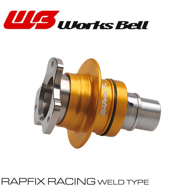 [Works Bell] ワークスベル ラフィックス レーシング 溶接タイプ