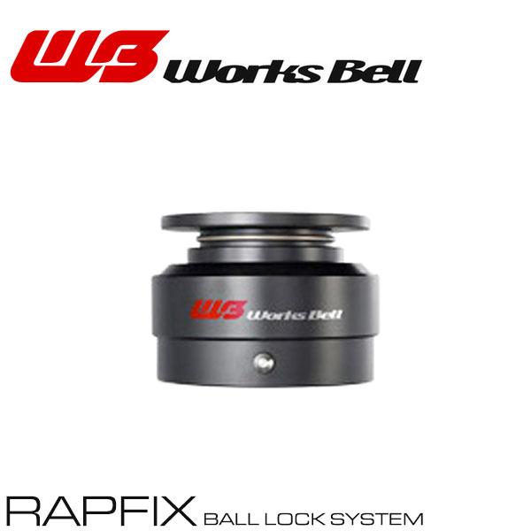 更に高い機能性・安全性 次回納期未定[Works Bell] ワークスベル ラフィックス2 ボールロックシステム ボススペーサー ブラック