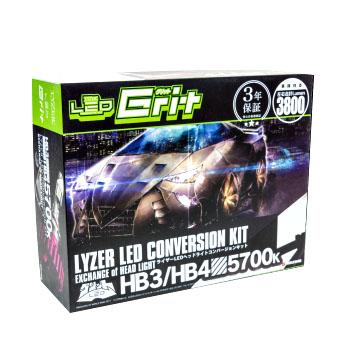 LYZER LEDコンバージョンキット ≪ Grit グリット ≫ 【HB3】【5700K】【3800ルーメン】 安心の車検対応!