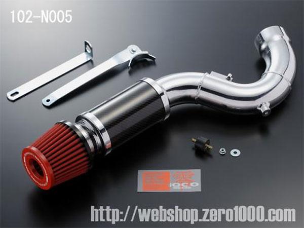 ZERO-1000 パワーチャンバーTYPE-2 スーパーレッド セレナ C25 CC25 2005.5~2010.11 MR20DE