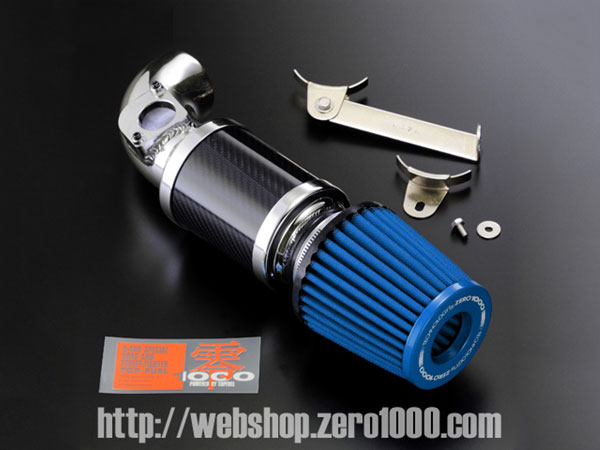 ZERO-1000 パワーチャンバーTYPE-2 ライトブルー スイフト 1.3 ZC11S 2005.12~2010.9 M13A