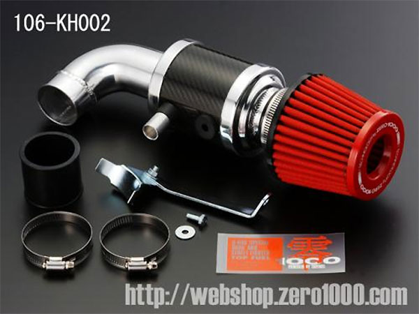 ZERO-1000 パワーチャンバー for K-Car スーパーレッド ライフ JB5 2004.1~2008.10 P07A(NA)