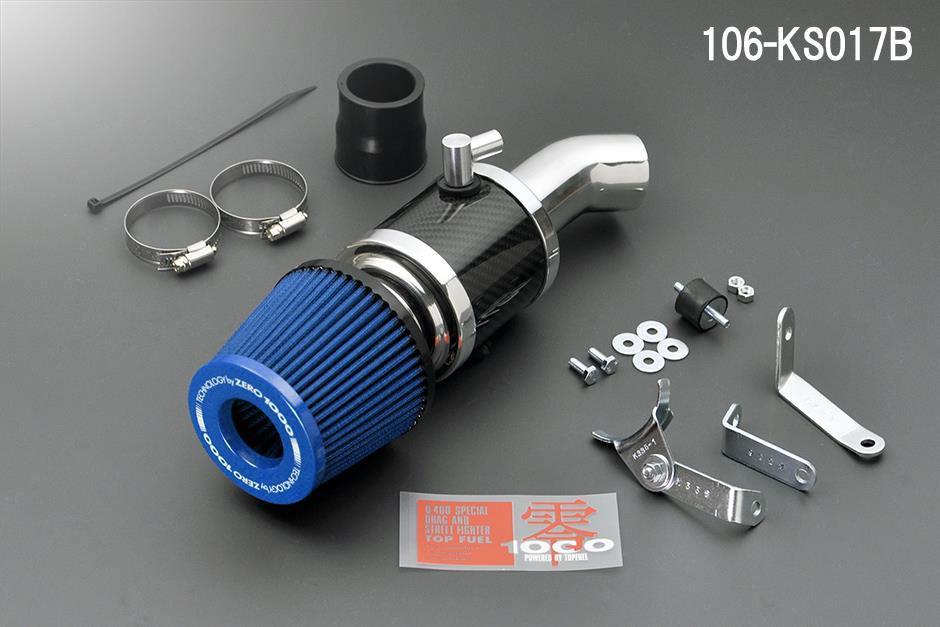ZERO-1000 パワーチャンバー for K-Car ライトブルー エブリイワゴン DA17W 2015.2~ R06A (ターボ)