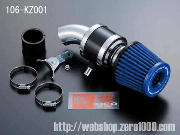 ZERO-1000 パワーチャンバー for K-Car ライトブルー AZ-1 PG6SA 1992.10~1995.9 F6A(ターボ)