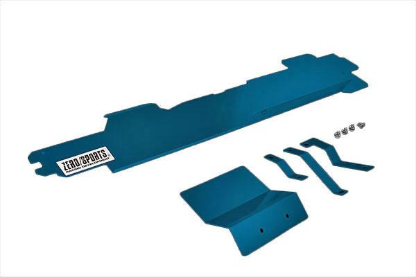 [ZERO/SPORTS] ゼロスポーツ クールインシュレーター ブルーモデル BRZ ZC6