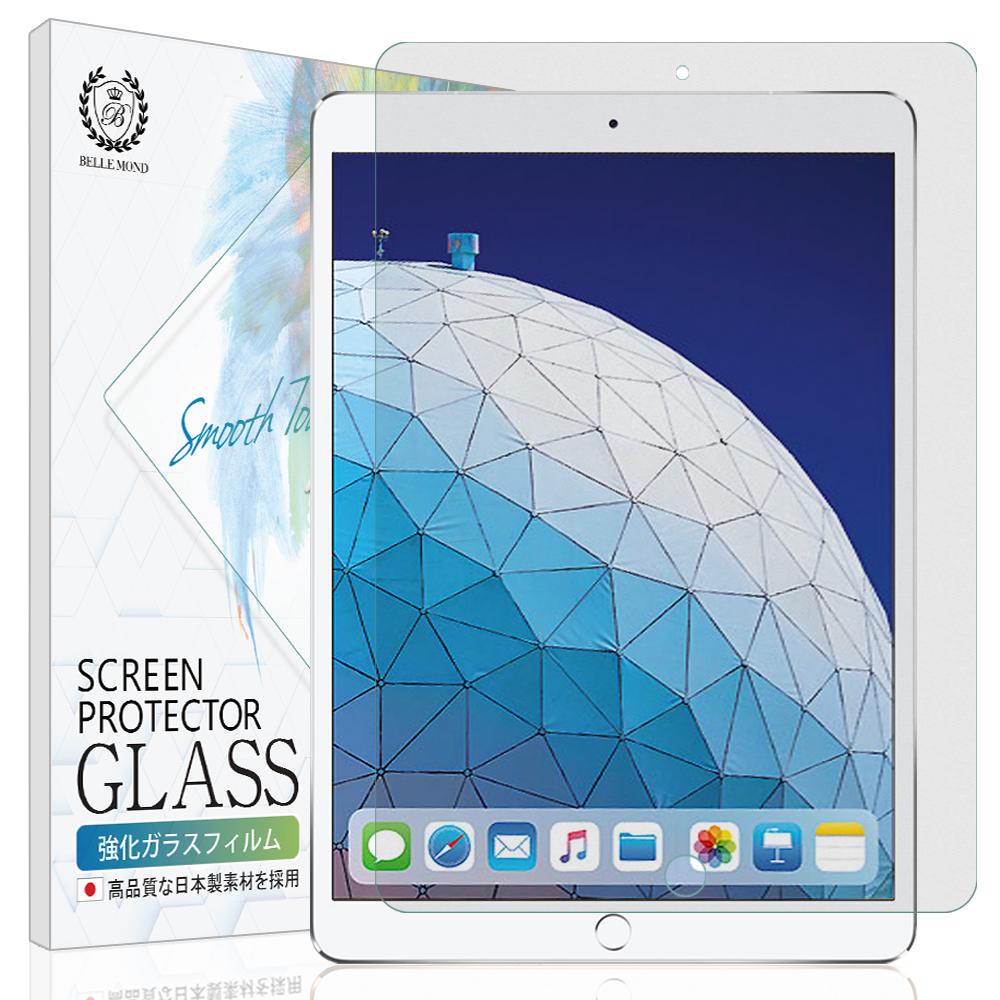 iPad Pro Air 10.5 フィルム ガラスフィルム アンチグレア ブランド買うならブランドオフ ノングレア 10.5インチ 贈呈 硬度9H 2019 4日20時よりスーパーSALE ゆうパケ ガラス 日本製 強化ガラス 2017 液晶保護フィルム