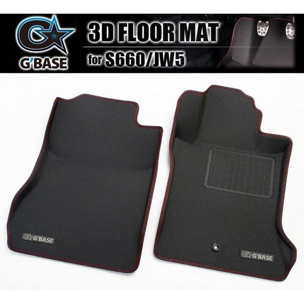 G'BASE 3Dフロアマット ホンダ S660 JW5 ラバータイプ ブラック×レッド GFM-103