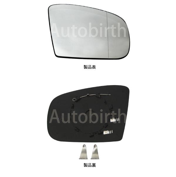 W163 (後期) ML55 / ML320 / ML270 / ML350 ドアミラーレンズ(右側)