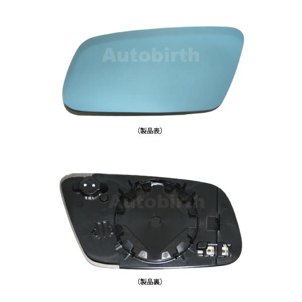 評価 AUDIアウディドアミラー経年劣化 破損により交換が必要な方 アウディ A6 C5 左側 A3 ドアミラーレンズ 最新 B5 A4
