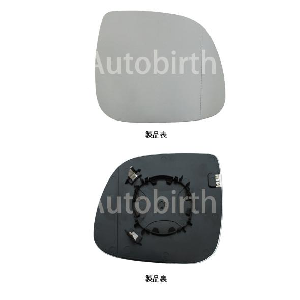 マルチバン / カラベル / T5 右ハンドル車ドアミラーレンズ(右側/運転席側)