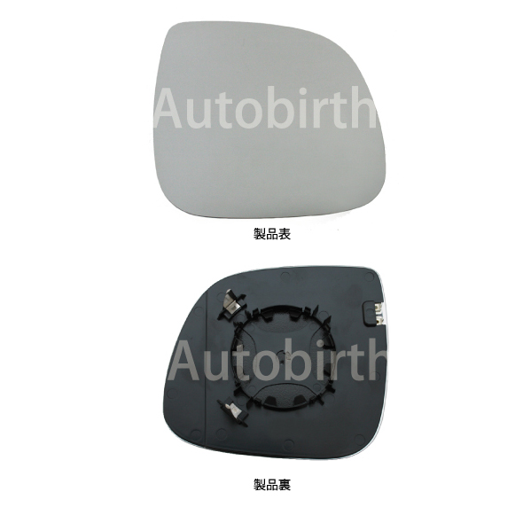 マルチバン / カラベル / T5 左ハンドル車ドアミラーレンズ(右側/助手席側)