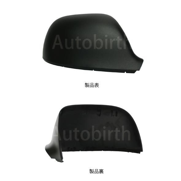 マルチバン / カラベル / T5 左ハンドル車ドアミラーカバー(素地品/右側)