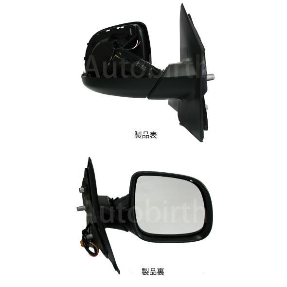 マルチバン / カラベル / T5 左ハンドル車ドアミラー(右側/助手席側)