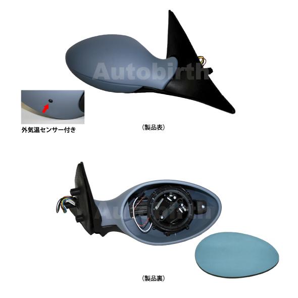 アルファロメオ アルファ156 ドアミラー(未塗装品)(右/助手席側)