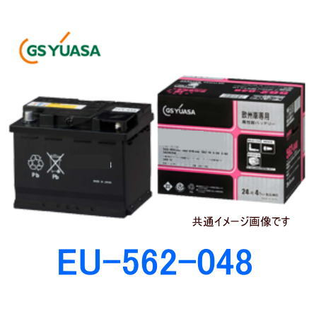 GSユアサ EU-562-048 EUシリーズ 欧州車専用バッテリー 外車用/GS YUASA GYB