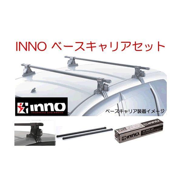 INNO イノー 日産 デイズルークス ベースキャリア セット 品番INSUT+K447+IN-B127 /自動車/ルーフキャリア/DAYZ ROOX/nissan