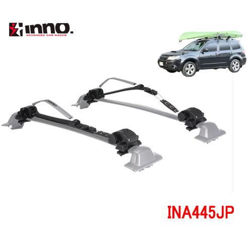 【送料無料】 INNO INA445JP ボード/カヤックロッカー (サーフボード、カヌー、カヤック積載用キャリアアタッチメント)
