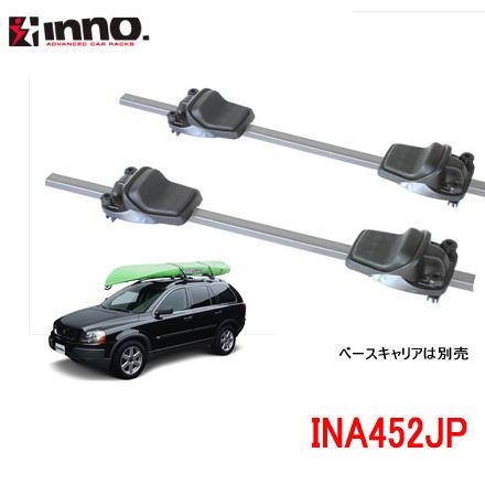 INNO カーメイト 品番:INA452 ノンスリップパッド NONSLIP PAD カヤック1艇用 倒立積載用クレードルセット