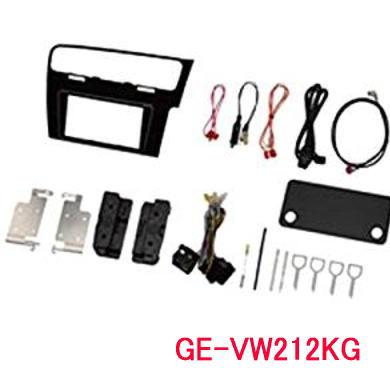 カナテクス(Kanatechs) 品番:GE-VW212KG フォルクスワーゲン ゴルフ7 カーナビ/オーディオ取付キット