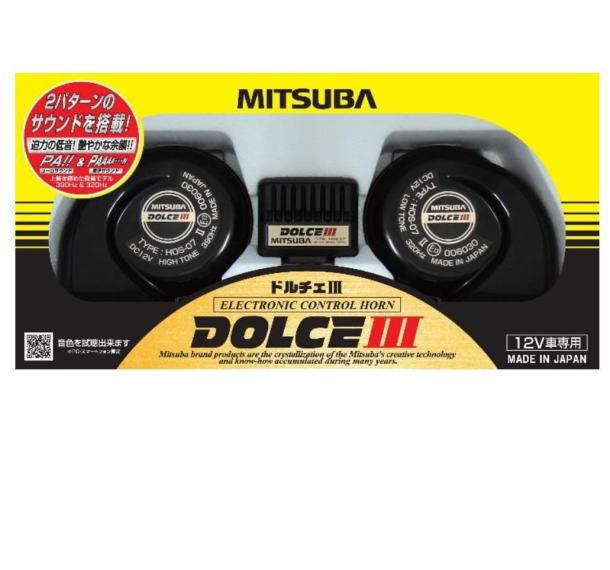 MITSUBA ミツバサンコーワ HOS-07B DOLCEIII ドルチェ3 ホーン