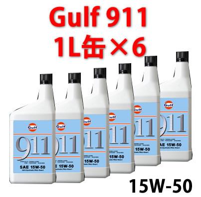 F2エンジンオイル ■TRUST 15W-50 100%化学合成 20Lペール 【17501210】