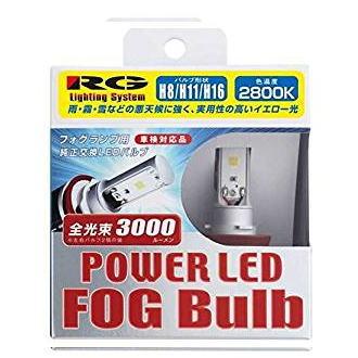 【送料無料】RG レーシングギア LEDフォグバルブ 品番:RGH-P531 (バルブタイプ:H8/H11/H16兼用) 2800K イエロー