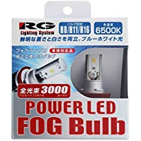 【送料無料】RG レーシングギア LEDフォグバルブ 品番:RGH-P521 (バルブタイプ:H8/H11/H16兼用) 6500K ホワイト