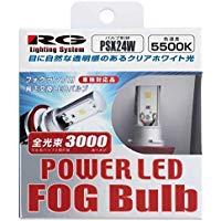 【送料無料】RG レーシングギア LEDフォグバルブ 品番:RGH-P526 (バルブタイプ:PSX24W用) 5500K ホワイト