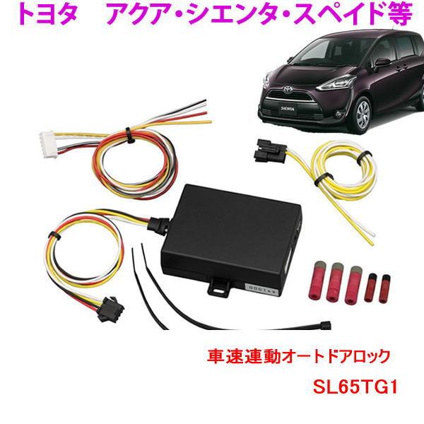 RED 1994-1998 MITSUBISHI GALANT DE//ES//GS//LS//S 2.4L AIR INTAKE KIT SYSTEMS