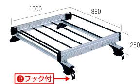 【送料無料】 ROCKY(ロッキー)横山製作所 品番:SB-01 軽量物用 ルーフラック/業務用 ルーフキャリア(代引不可)