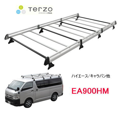TERZO 業務用ルーフキャリア 品番:EA900HM  アルミ製ルーフラック <ハイエース・キャラバン・ボンゴなどに適合>