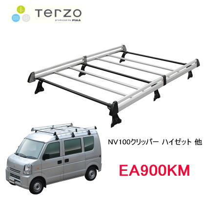TERZO 業務用ルーフキャリア 品番:EA900KM アルミ製ルーフラック 6本脚タイプ