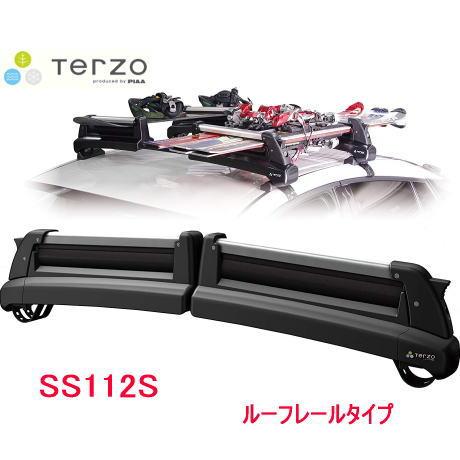 【送料無料】TERZO 品番:SS112S スキースノーボード専用キャリア TULIPA-G4 ルーフレールタイプ /自動車/キャリア/スキー/スノーボード