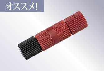 VISION ビジョン NS-100 ネジタップ 100個入り 0.4~0.5mm線対応 (セキュリティ/オプション品/キラメック)