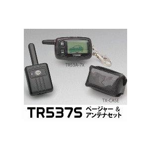 VISION 品番:TR537S ページャー&アンテナセット キラメック
