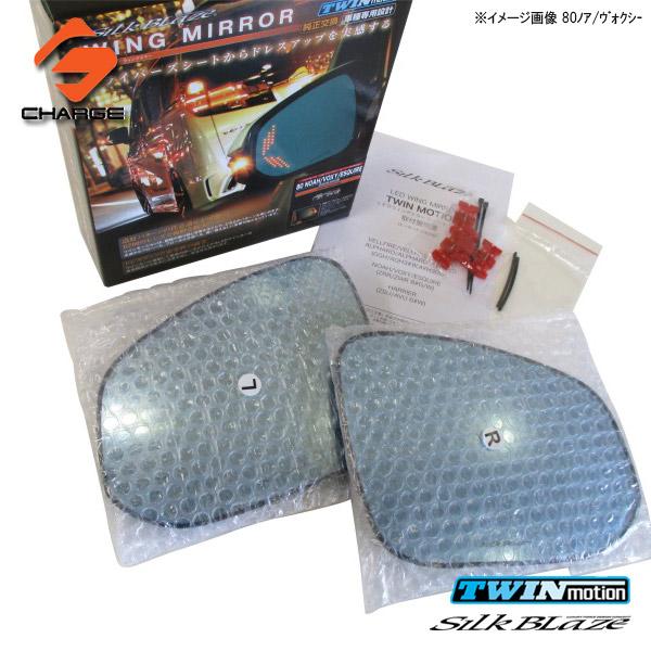 ランドクルーザー200系/プラド150系ウイングミラー ツインモーションシルクブレイズ
