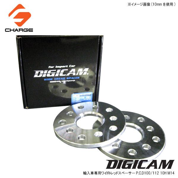 DIGICAM[デジキャン]輸入車専用ワイドトレッドスペーサーP.C.D100/112 10H M14 5mm