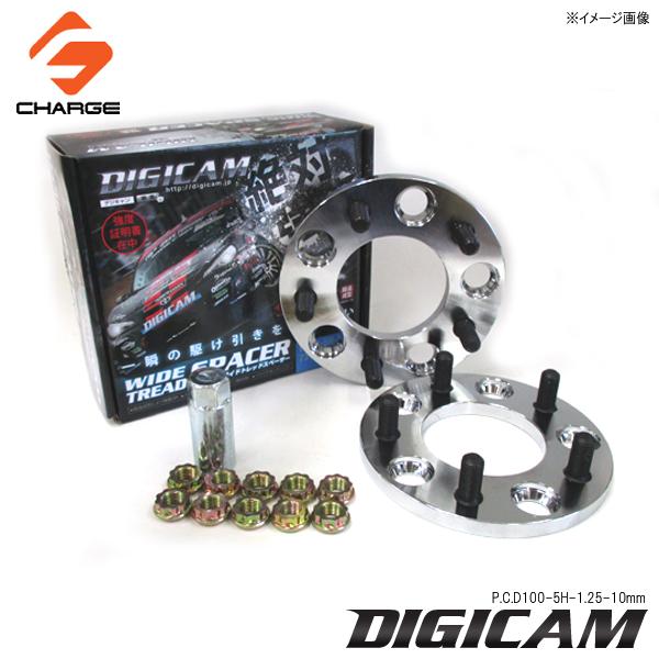 DIGICAM[デジキャン]ワイドトレッドスペーサーP.C.D100-5H-1.25-10mm