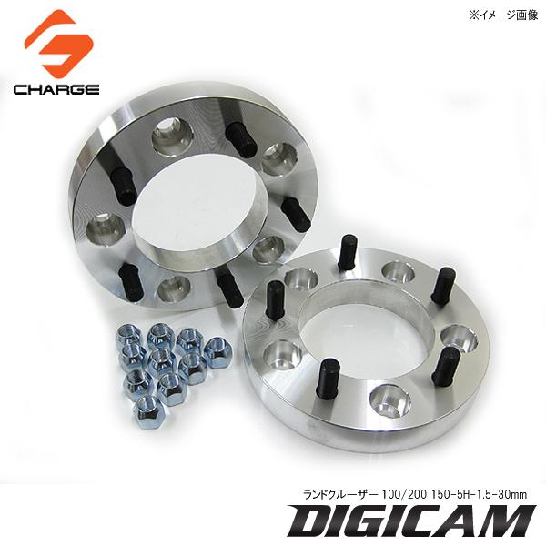ランドクルーザー(ランクル)100系/200系用DIGICAM[デジキャン]鍛造ワイドトレッドスペーサーP.C.D150-5H-1.5-30mm