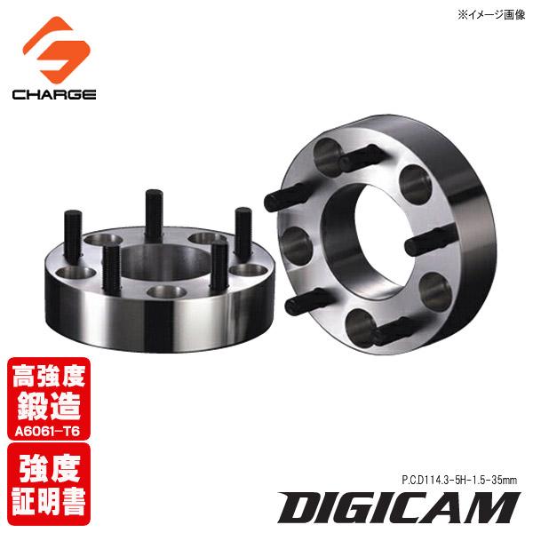 [本土のみ送料無料]DIGICAM[デジキャン]鍛造ワイドトレッドスペーサーP.C.D114.3-5H-1.5-35mm