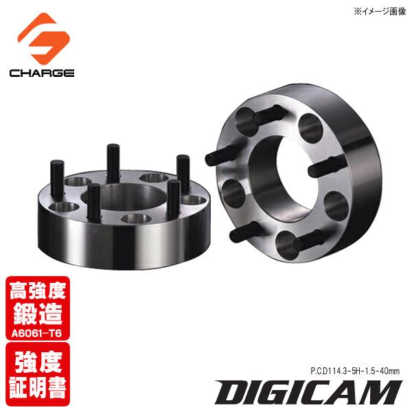 [本土のみ送料無料]DIGICAM[デジキャン]鍛造ワイドトレッドスペーサーP.C.D114.3-5H-1.5-40mm