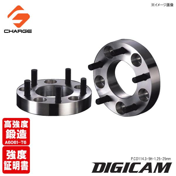 [本土のみ送料無料]DIGICAM[デジキャン]鍛造ワイドトレッドスペーサーP.C.D114.3-5H-1.25-25mm