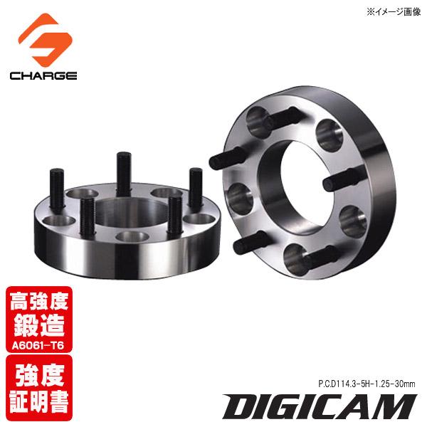 [本土のみ送料無料]DIGICAM[デジキャン]鍛造ワイドトレッドスペーサーP.C.D114.3-5H-1.25-30mm