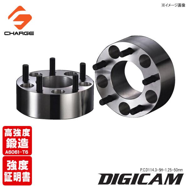 [本土のみ送料無料]DIGICAM[デジキャン]鍛造ワイドトレッドスペーサーP.C.D114.3-5H-1.25-50mm