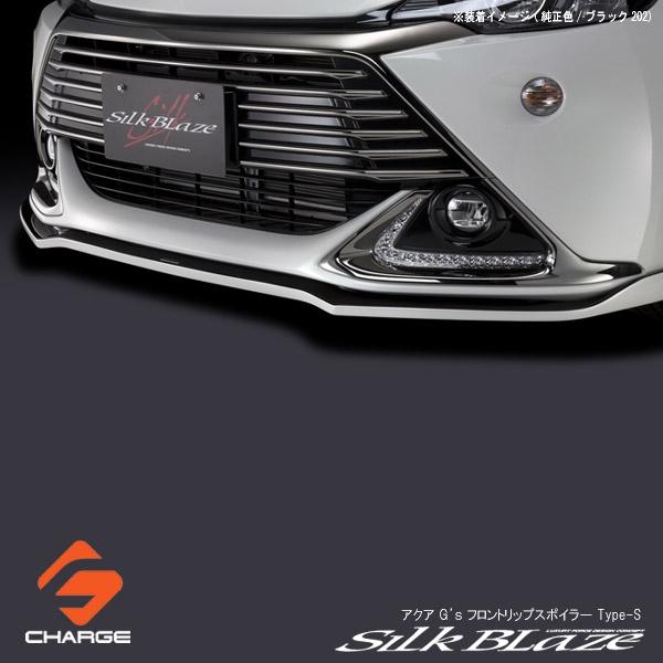 [4]シルクブレイズ フロントリップスポイラー Type-S [塗装済/ツートン塗分塗装]アクア G's[代引不可]