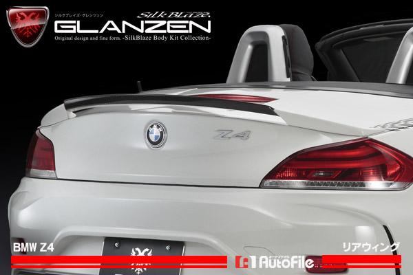 本物 グレンツェン E89 リアウィング[WETカーボン]BMW E89 Z4[] グレンツェン Z4[], SkyBell:59efeba7 --- independentescortsdelhi.in