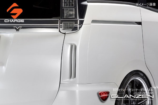 グレンツェン リアコーナーダクトパネル[未塗装]80系ヴォクシー前期後期/エスクァイア[代引不可](Y)